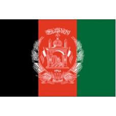 "4x6"" Hand Held Afghanistan Flag"