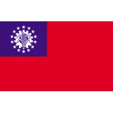 """4x6"""" Hand Held Burma Flag"""
