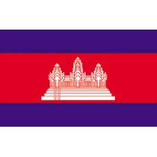 3x5' Lightweight Polyester Cambodia Flag