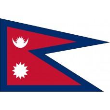 "4x6"" Hand Held Nepal Flag"