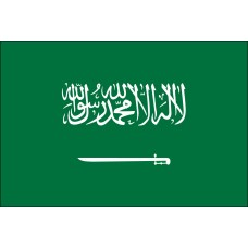 "4x6"" Hand Held Saudi Arabia Flag"