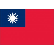 "4x6"" Hand Held Taiwan Flag"