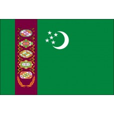 "4x6"" Hand Held Turkmenistan Flag"